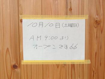 4U03.jpg
