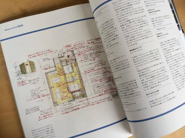 MSQ_sumu03.jpg